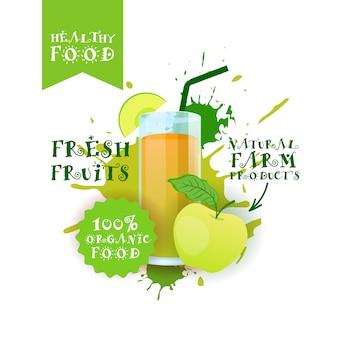 Etiqueta de productos de granja de alimentos naturales con logotipo de jugo de manzana fresca sobre salpicaduras de pintura