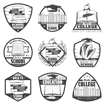 Etiquetas de educación monocromáticas vintage con inscripciones, libros escolares, cuaderno, gorra de graduación, bolsa de plumas de manzana aislada
