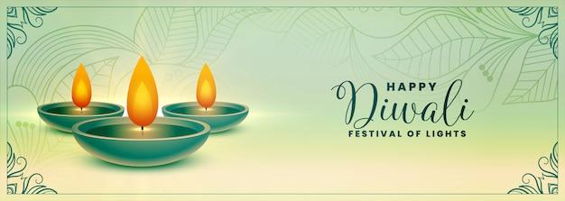 Étnico feliz diwali festival banner de vacaciones