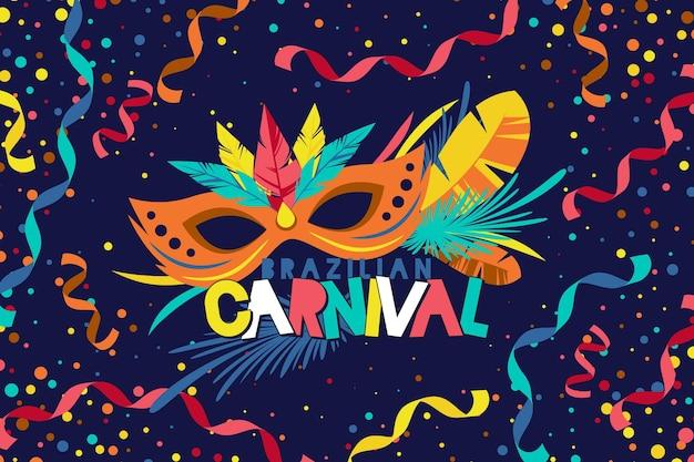Evento de carnaval brasileño de diseño plano con ilustración de elementos festivos