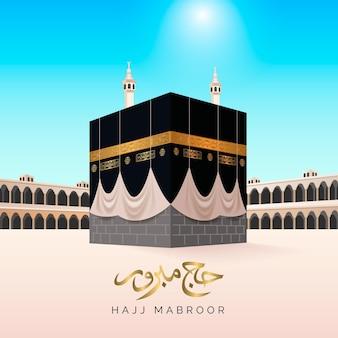 Evento de peregrinación islámica realista