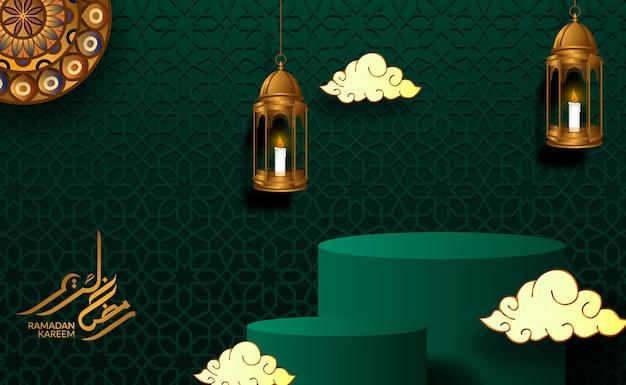 Exhibición del producto del podio del cilindro para ramadan kareem mubarak con color verde, patrón islámico, decoración colgante de linterna dorada. santo y religioso