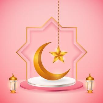 Exhibición de productos 3d, podio rosa y blanco con temática islámica con luna creciente, linterna y estrella para ramadán