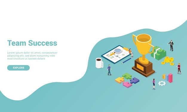 El éxito del equipo o el concepto de trabajo en equipo para la plantilla del sitio web o la página de inicio con un estilo isométrico moderno