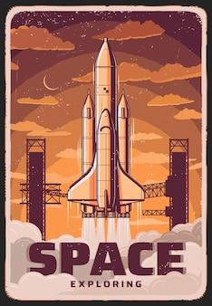 Exploración espacial, despegue de cohetes en el puerto espacial, cartel vintage del cosmódromo científico. impulsor de misiles con lanzadera a bordo que sale de la tierra, investigación del cosmos, misión de exploración de galaxias, tarjeta retro grunge