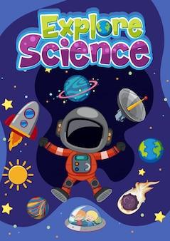 Explore el logotipo de la ciencia con astronautas y objetos espaciales
