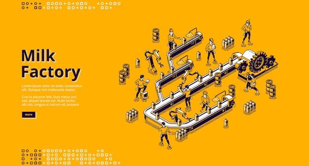 Fábrica de leche con cinta transportadora, personas, producto lácteo y maquinaria automatizada. página de inicio de vector con ilustración isométrica de la línea de producción del taller en el banner de la planta de leche