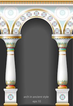Fabuloso arco antiguo en estilo oriental