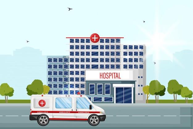 Fachada del hospital vista a la calle estilo plano. ambulancia en la entrada