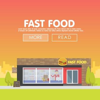 Fachada de restaurantes y tiendas, ilustración de diseño plano detallado de vector de escaparate