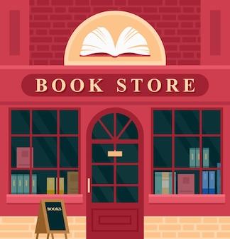 Fachada de la tienda de libros antiguos del edificio de la ciudad. exterior de la casa de dibujos animados con librería de entrada