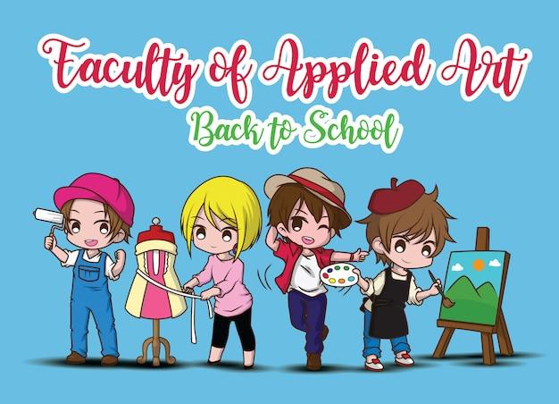 Facultad de artes aplicadas