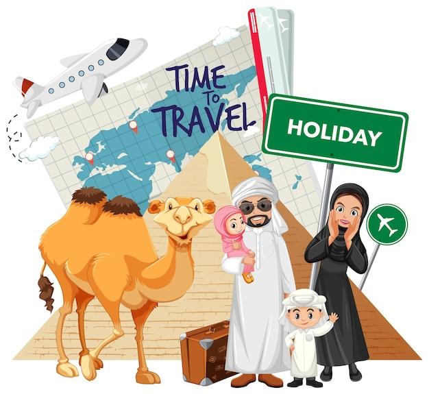 Familia árabe de vacaciones