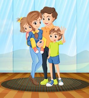 Familia en la casa