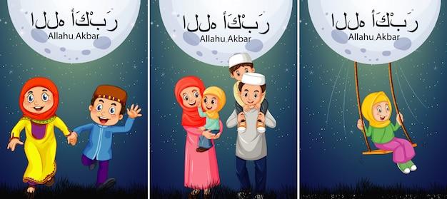 Familia musulmana árabe en vestimentas tradicionales con allahu akbar