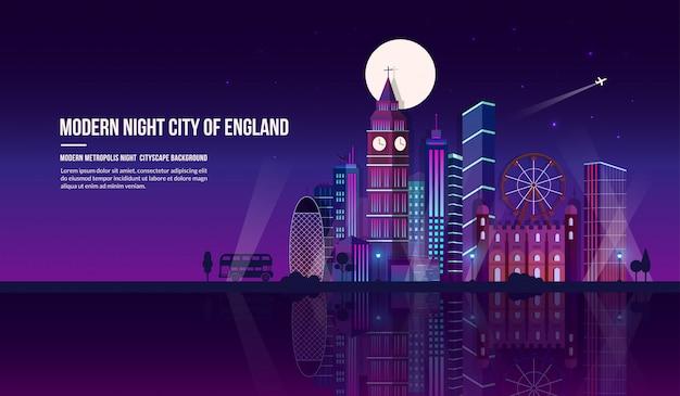 Fantasía luminosa con ciudad de noche moderna de inglaterra.