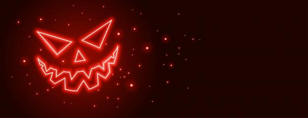 Fantasma aterrador riendo cara banner de halloween