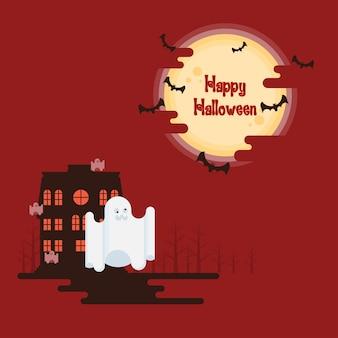Fantasmas de halloween volando bajo la luna