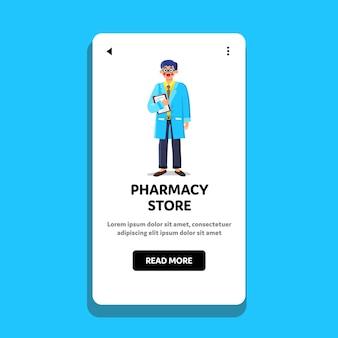 Farmacia tienda droguería farmacéutico vendedor
