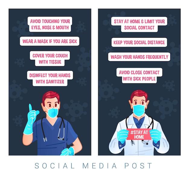 Feed de redes sociales de coronavirus multipropósito
