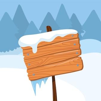 Felices fiestas cartel de tablero de madera sobre fondo de paisaje de invierno ilustración, estilo de dibujos animados