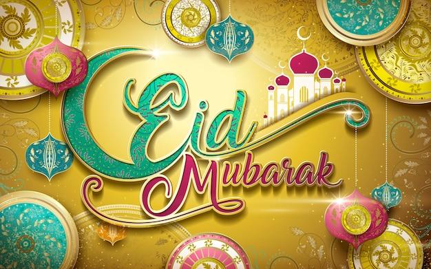 Felices fiestas en el mundo islámico con una decoración floral hermosa y colorida