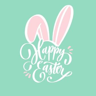 Felices pascuas con orejas de conejo.