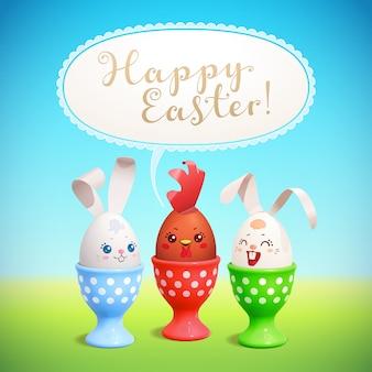 ¡felices pascuas! tarjeta de felicitación de vector lindos conejitos y gallo joven están sentados en las hueveras. tres juguetes están hechos de huevos decorados.
