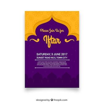 Felicitación morada y amarilla de iftar
