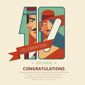 Felicitaciones de aniversario de diez años, plantilla de tarjeta de felicitación.