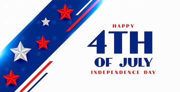 Feliz 4 de julio fondo del día de la independencia