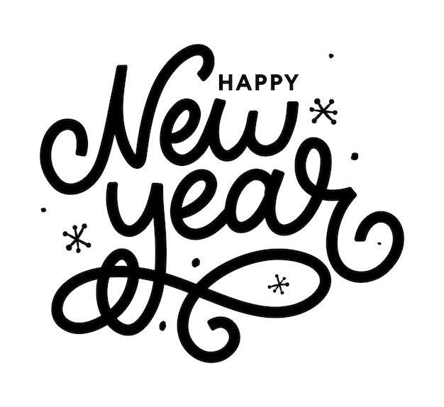 Feliz año 2016. ilustración de vacaciones con composición de letras con ráfaga de navidad