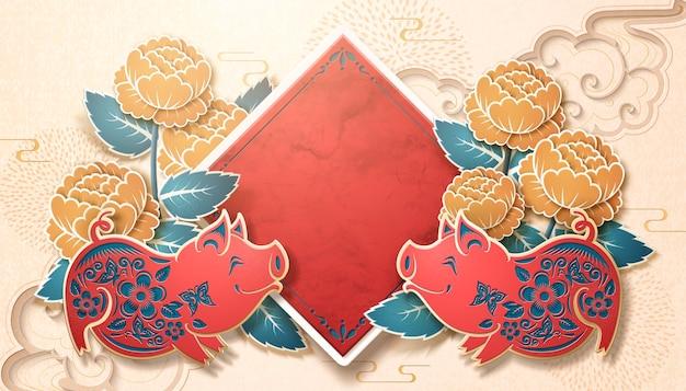 Feliz año del cerdo con copos de primavera en blanco y decoraciones de peonía en estilo de arte de papel