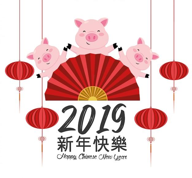 Feliz año chino con cerdos y abanico.