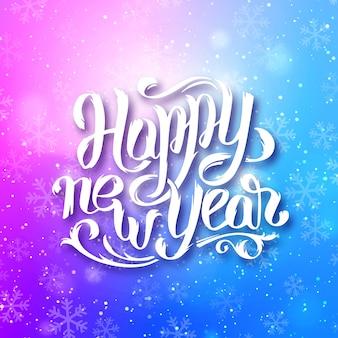 Feliz año nuevo 2016 vector tarjeta de felicitación