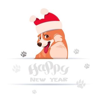 Feliz año nuevo 2018 diseño de tarjeta de felicitación con letras y corgi perro con sombrero de santa