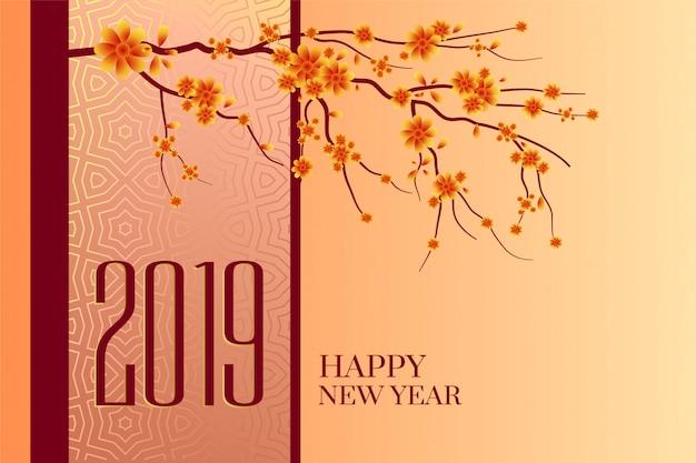 Feliz año nuevo 2019 árbol chino de fondo