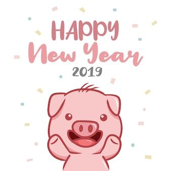 Feliz año nuevo 2019 con carácter de cerdo
