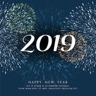 Feliz año nuevo 2019 elegante saludo fondo de fuegos artificiales