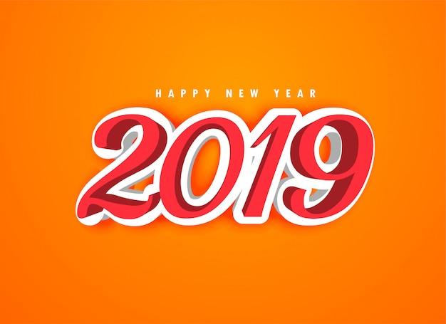 Feliz año nuevo 2019 en estilo 3d
