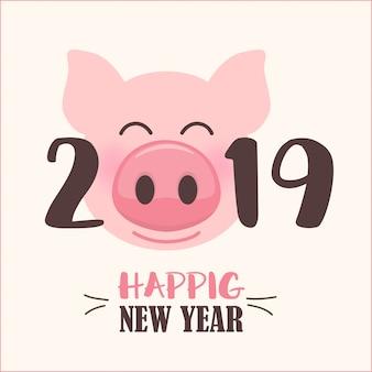 Feliz año nuevo 2019 con linda caricatura cara de cerdos