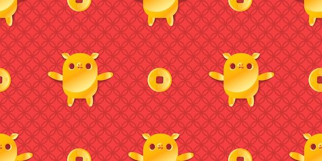 Feliz año nuevo 2019 oro cerdos y monedas de patrones sin fisuras.