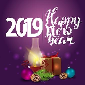 Feliz año nuevo 2019 - tarjeta de felicitación de año nuevo púrpura con regalos y lámpara antigua