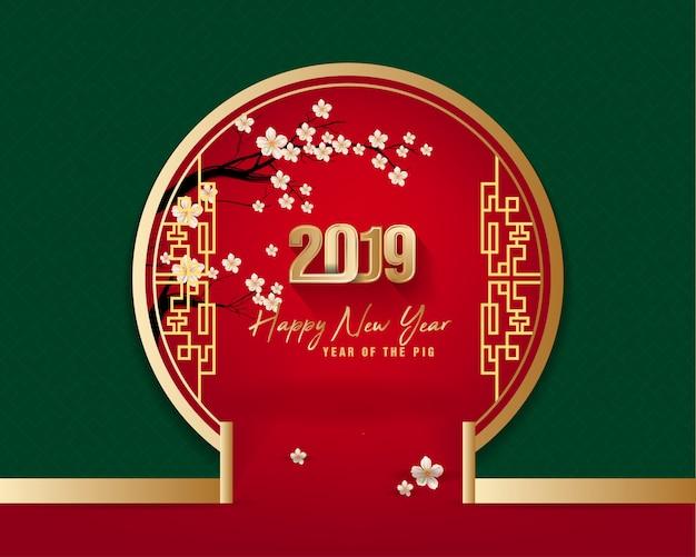 Feliz año nuevo 2019 tarjetas de invitación. año del cerdo. año nuevo chino
