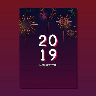 Feliz año nuevo 2019 vector de tarjeta de felicitación