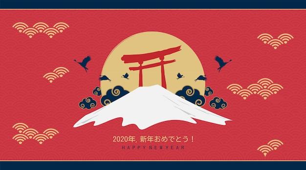Feliz año nuevo 2020. banner de viaje de japón