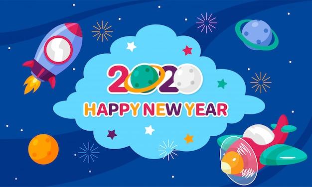 Feliz año nuevo 2020 celebración cartel uso espacio de dibujos animados para niños concepto