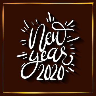 Feliz año nuevo 2020 celebración de letras