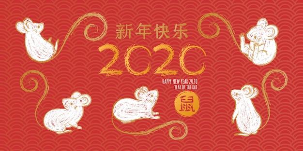 Feliz año nuevo 2020, conjunto de ratas dibujadas a mano, ratón en diferentes poses.
