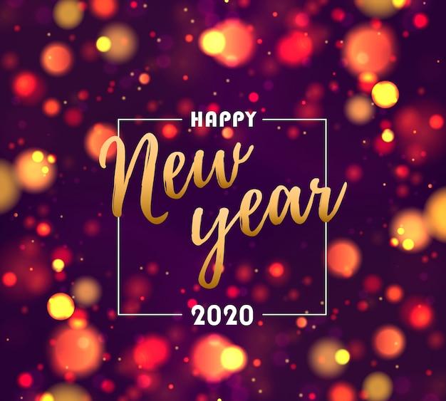 Feliz año nuevo 2020. festivas luces moradas, azules y doradas.